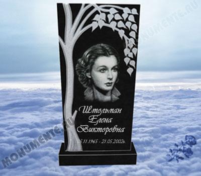 Купить памятник на могилу недорого гранитные мастерские в москве р