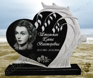 В купить памятники на могилу недорого с фото памятник пушкину тула